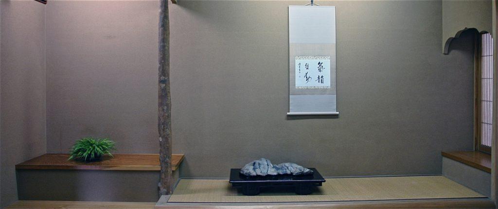 tokonoma giapponese