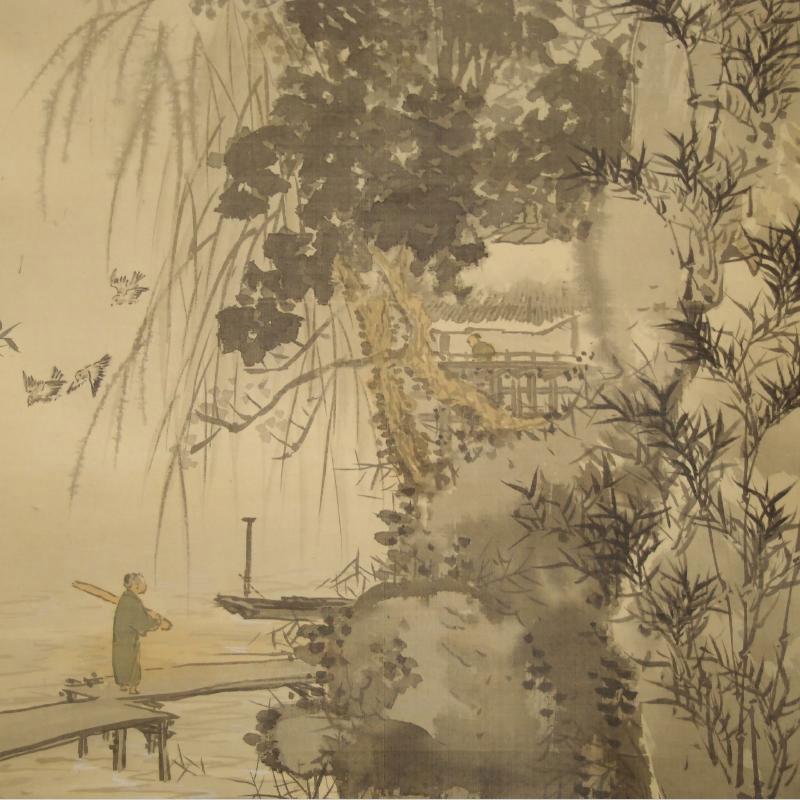 acquista online bonsai creativo rotolo antico giapponese