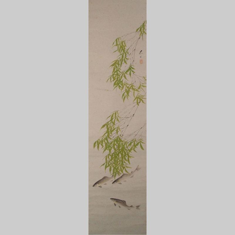 rotolo antico disegno bambu