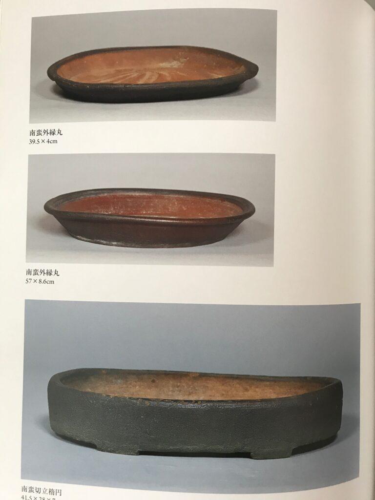 vasi bonsai piatti