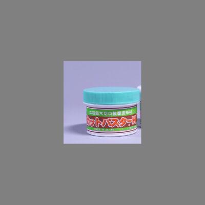 Pasta cicatrizzante – Kaneshin -small 190g, (331g con confezione inclusa)- No.154